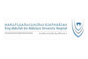 King Abdullah bin Abdulaziz University Hospital